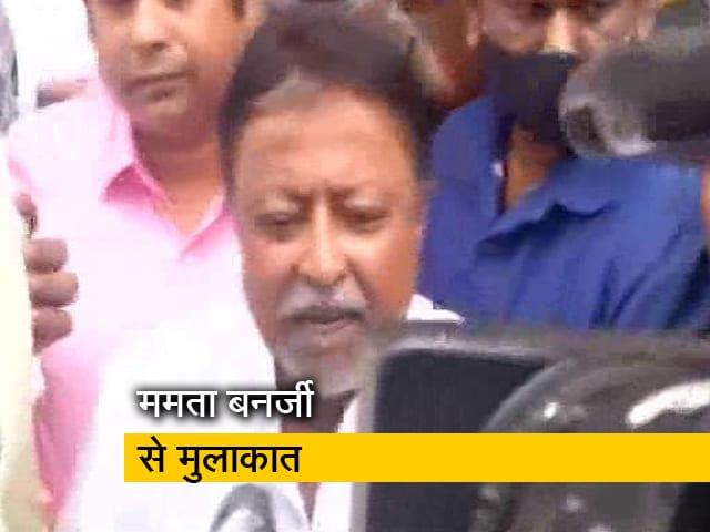 Video : BJP को छोड़ TMC में वापस लौट रहे मुकुल रॉय