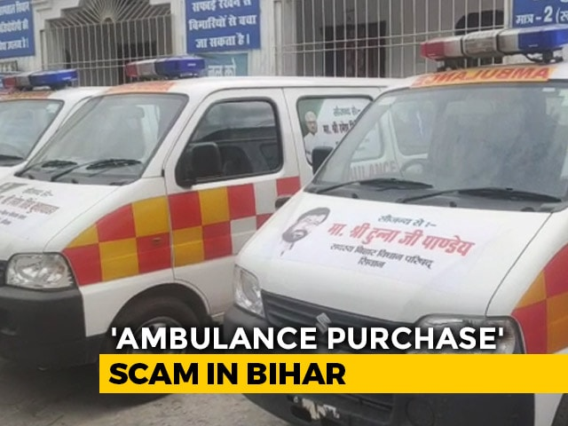 Video : Ambulances Costing Rs. 7 Lakh Bought At Rs. 21 Lakh, Remain Unused In Bihar