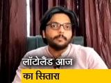 Video : राजस्थान में COVID-19 से जंग के लिए 22-वर्षीय विप्र गोयल ने बनाई ऐप