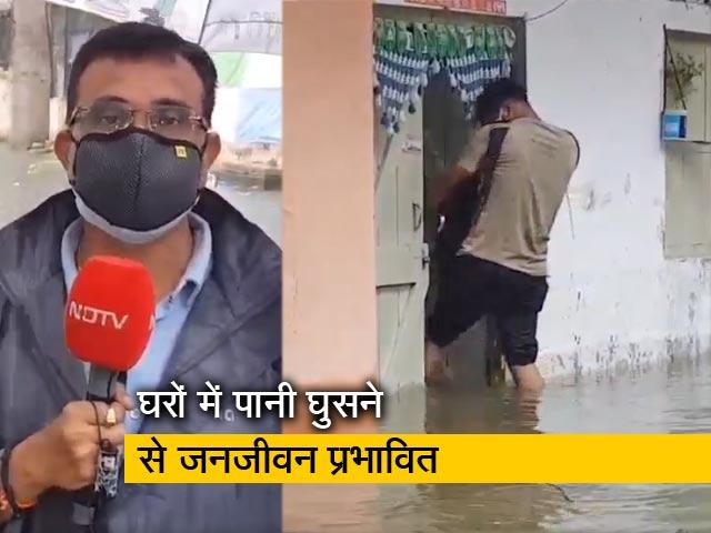 Video : बारिश से मुंबई की बांद्रा रेलवे कॉलोनी के निवासियों का बुरा हाल, बता रहे हैं सुनील सिंह
