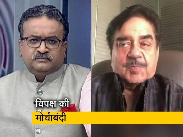 Video : विपक्ष का एकजुट होना बहुत अच्छा मानता हूं, NDTV से बोले शत्रुघ्न सिन्हा