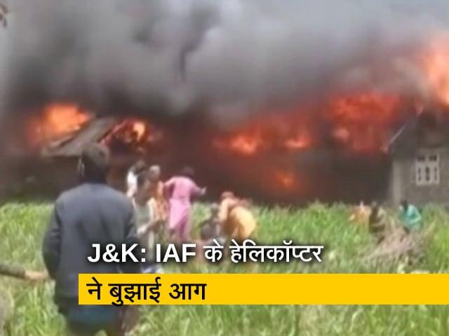 Videos : J&K: रामबन में लगी भीषण आग, लगाने पड़े IAF के हेलिकॉप्टर