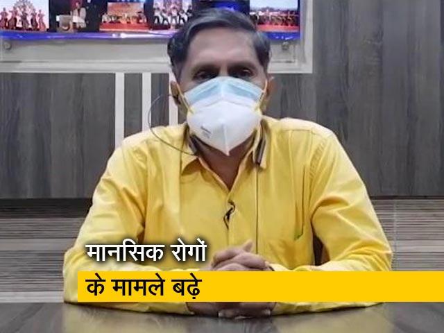 Video : रवीश कुमार का प्राइम टाइम : कोरोना काल में मानसिक रोगों के मामले 500 फीसदी बढ़े