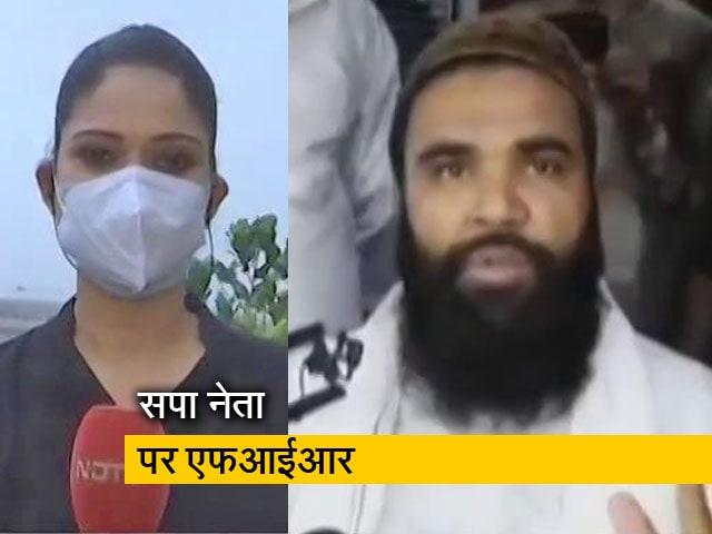 Video : देश-प्रदेश : बुजुर्ग की पिटाई मामले में क्या सपा नेता ने गढ़ी थी फर्जी कहानी?