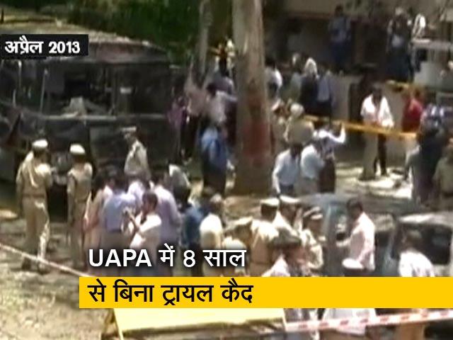 Video : कर्नाटक में 27 आरोपी हैं बिना ट्रायल बंद, बीजेपी दफ्तर पर धमाके का मामला
