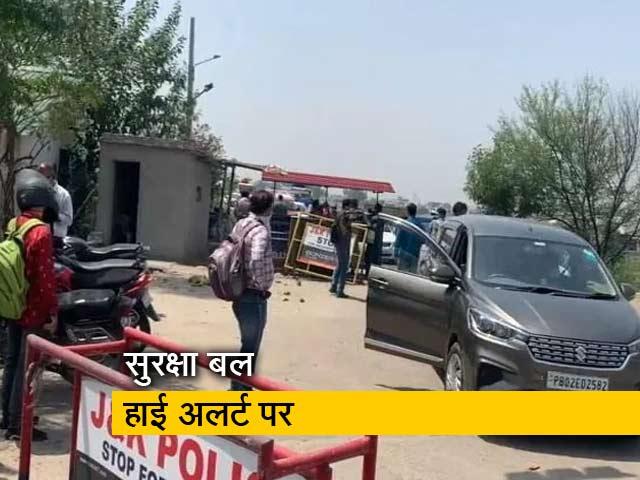 Videos : जम्मू के मिलिट्री इलाके में दिखे ड्रोन, सेना के फायर के बाद भागे