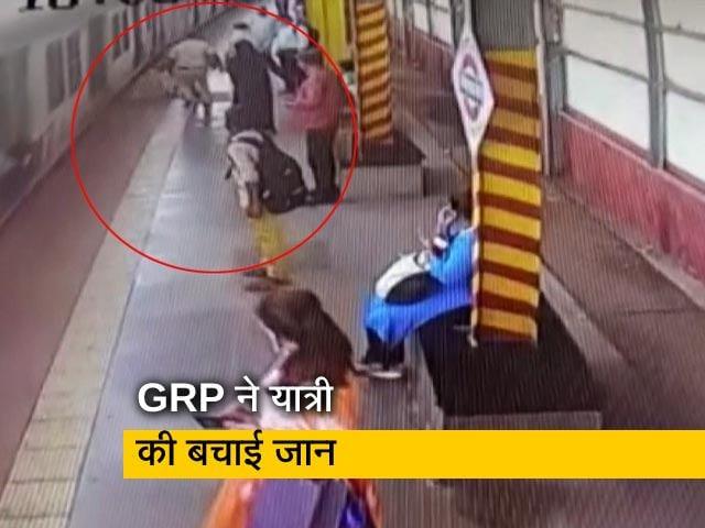 Video : कैमरे में कैद:  मुंबई के रेलवे स्टेशन पर जीआरपी ने यात्री की बचाई जान