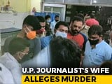 Video : UP Journalist's Wife Claims Murder After His Death Following Mafia Threat