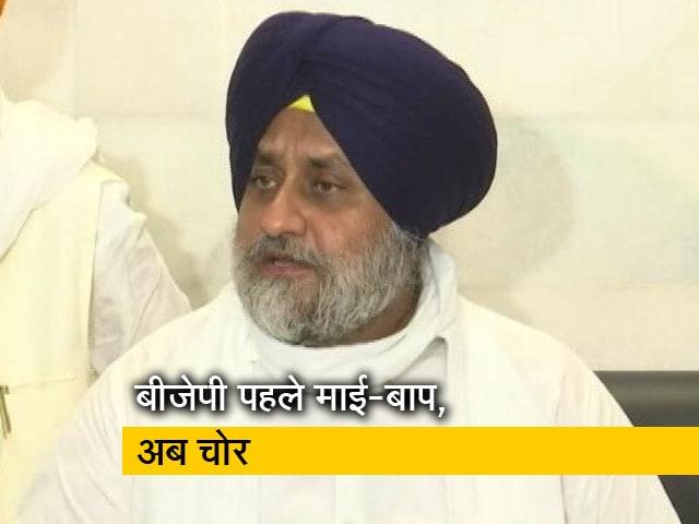 Video : सुखबीर सिंह बादल ने कहा - ''नवजोत सिंह सिद्धू एक मिसगाइडेड मिसाइल''