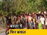 Video : रवीश कुमार का प्राइम टाइम : छत्तीसगढ़ का बस्तर इलाका आखिर एक बार फिर क्यों उबल रहा है?