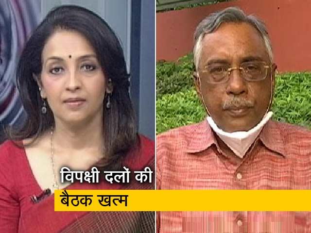 Videos : गैर-कांग्रेसी विपक्षी दलों की बैठक किसी के खिलाफ नहीं : पवन वर्मा