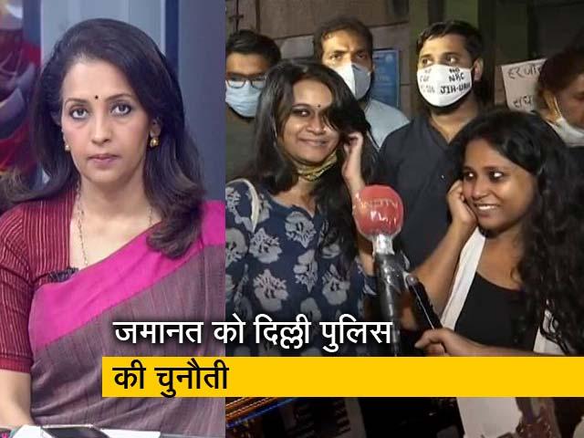 Videos : खबरों की खबर :  लड़कियां हैं इसलिए और सवाल उठे-जेल से बाहर आकर बोलीं देवांगना