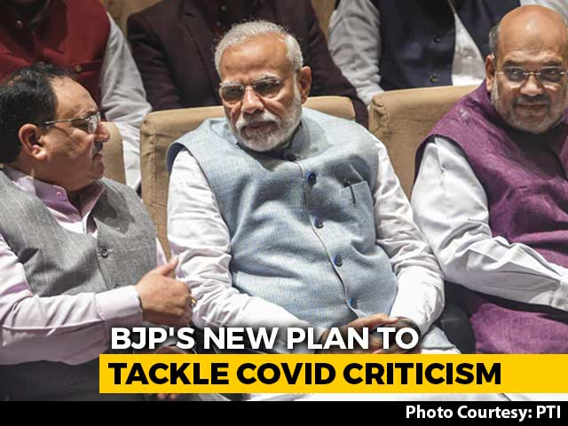 Video : BJP's New Plan To Shake Off COVID-19 Criticism