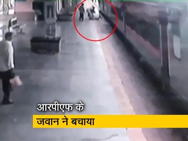 Video : चलती ट्रेन पर चढ़ने के दौरान फिसला शख्स, VIDEO में देखिए कैसे बची जान