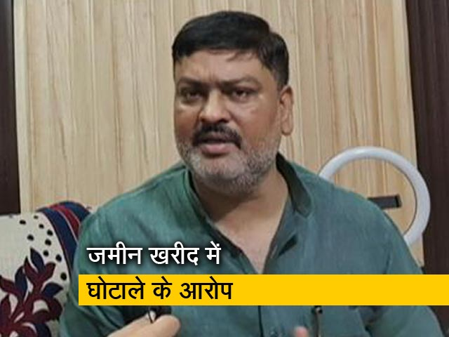 Videos : अयोध्या: महंगी जमीन खरीदने के आरोप, सपा नेता की CBI जांच की मांग