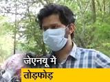Video : जेएनयू की लाइब्रेरी में तोड़फोड़, दिल्ली पुलिस ने दर्ज किया केस
