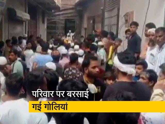 Video : गाजियाबाद : ट्रिपल मर्डर से इलाके में दहशत, पुलिस कर रही है जांच