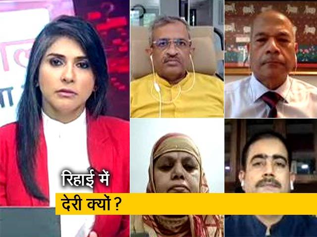 Videos : सवाल इंडिया का : आंदोलनकारी छात्रों की रिहाई में देरी के पीछे कौन?