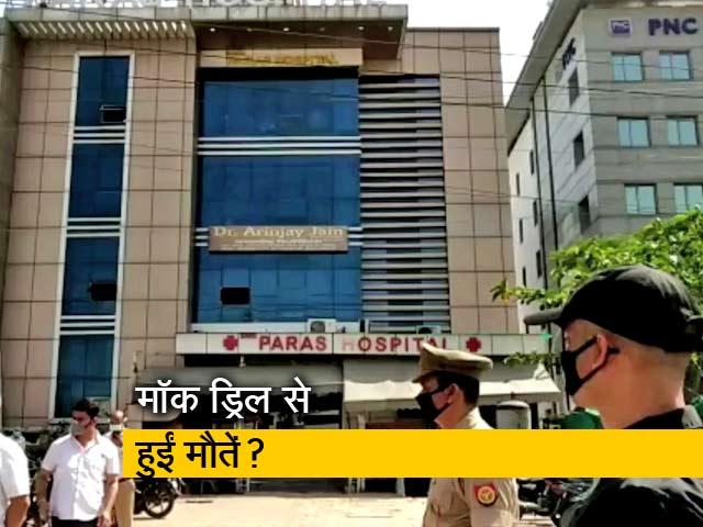 Videos : आगरा का श्रीपारस अस्पताल सील, वायरल हुआ मालिक का वीडियो