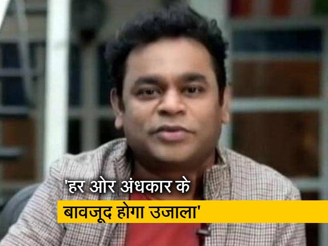 Video : 'मेरी पुकार सुनो' गीत को कंपोज करने को लेकर क्या बोले ए आर रहमान