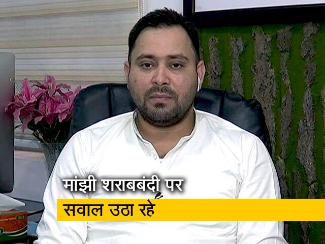 Videos : बिहार के एनडीए गठबंधन के दलों में चल रही अंतर्कलह : तेजस्वी यादव