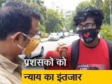 Video : साल भर बाद भी नहीं सुलझी सुशांत सिंह राजपूत की मौत की गुत्थी!