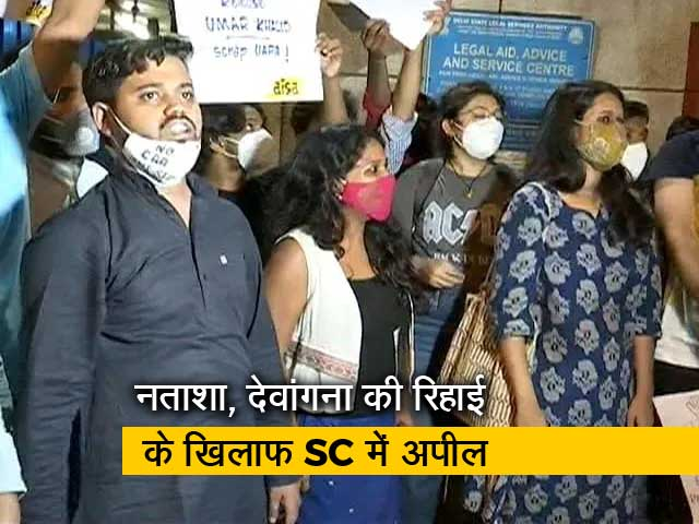 Videos : पिंजरा तोड़ सदस्यों की रिहाई के खिलाफ याचिका पर SC में सुनवाई आज