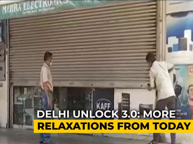 Video : States Start Reopening Amid Dip In COVID-19 Cases