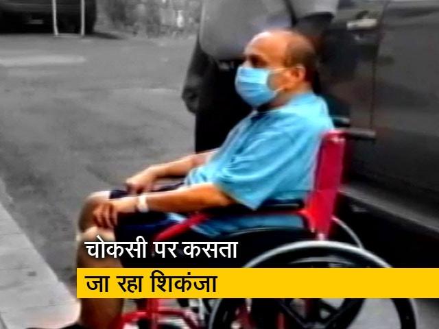 Videos : चोकसी के बचाव में उतरी पत्नी ने कहा, 'पति की गलत तस्वीर पेश करने की कोशिश'