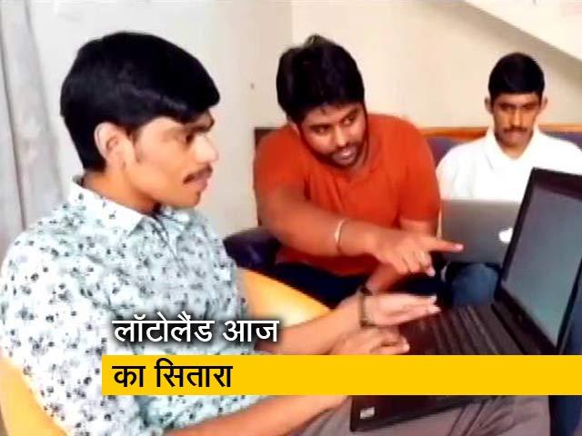 Video : ऑटिज़म से जूझ रहे छात्रों ने दृष्टि बाधितों के लिए बनाई विशेष कोविड वेबसाइट