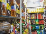 Video : Inflation Inching Upwards, Tough Choice For RBI