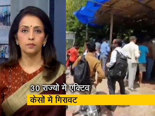 Video : देस की बात: अब भारत के 350 जिलों में कोविड संक्रमण दर 5 प्रतिशत