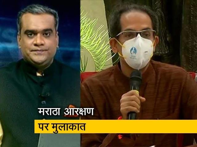 Video : हॉट टॉपिक : PM नरेंद्र मोदी से मिले CM उद्धव ठाकरे