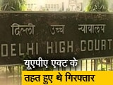 Video : दिल्ली दंगा: हाईकोर्ट ने देवांगना कलिता समेत तीन को दी जमानत