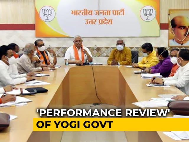 "Video : BJP's ""Feedback"" Drive In UP Amid Concerns Over Yogi Adityanath"