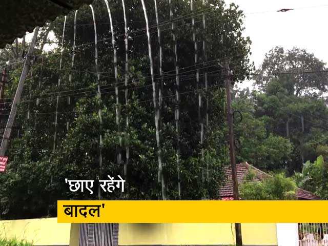 Video : केरल के कोट्टायम में भारी बारिश, येलो अलर्ट जारी