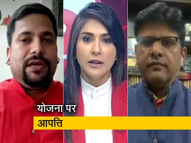 Videos : सवाल इंडिया का : घर-घर राशन: मदद या शुद्ध सियासत?