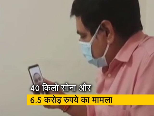 Video : ग्रेटर नोएडा से जिस फ्लैट से सोना और करोड़ों रुपये चोरी हुए थे वह किसलय पांडे का
