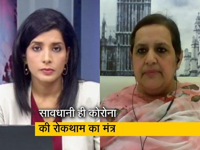 Video : वैक्सीनेट इंडिया : गर्भवती महिलाओं का टीकाकरण
