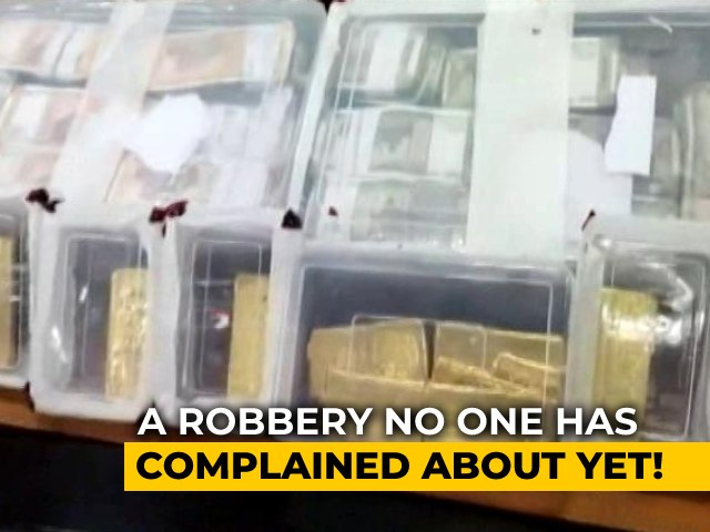 Video : A Robbery No One Has Complained About Yet
