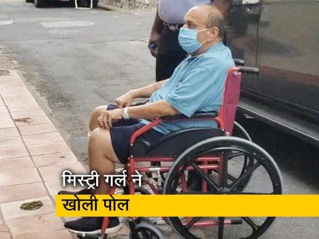 Video : मेहुल चोकसी का चक्कर, मिस्ट्री गर्ल ने खोली पोल