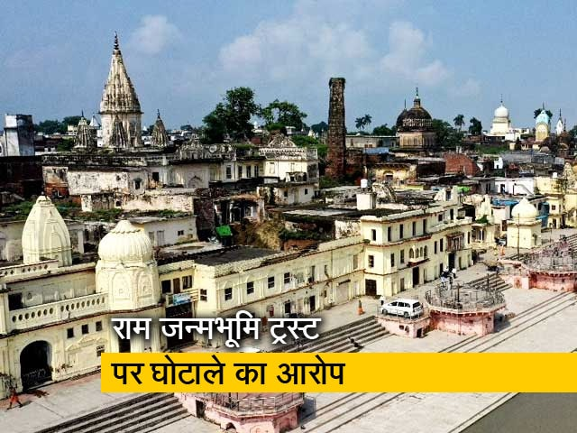 Video : अयोध्या का एक अमरूद का बाग देश भर में विवाद का केंद्र बन गया