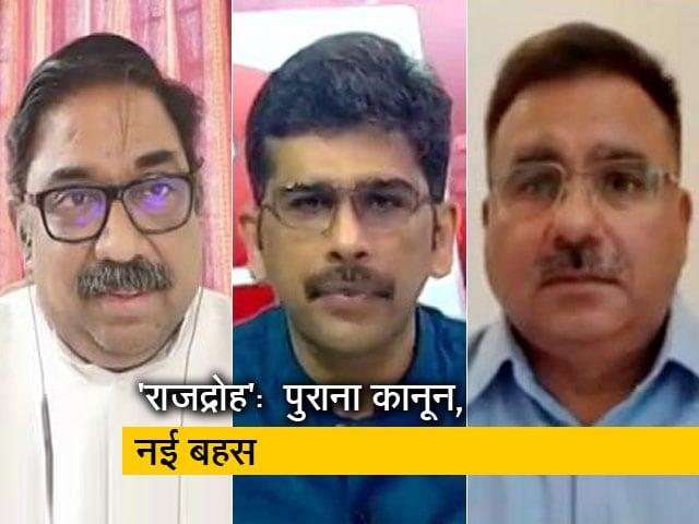 Video : सवाल इंडिया का: आ गया है राजद्रोह क़ानून ख़त्म करने का समय?