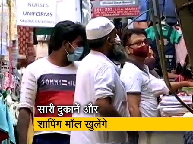 Videos : दिल्ली में कोरोना पर नियंत्रण, अनलॉक के तीसरे चरण का ऐलान