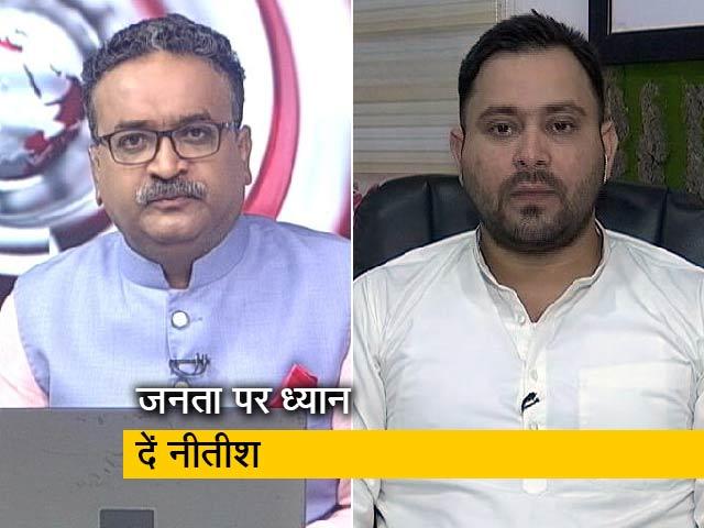 Video : पूरा देश जानता है, एलजेपी के विभाजन में नीतीश कुमार का रोल : तेजस्वी यादव