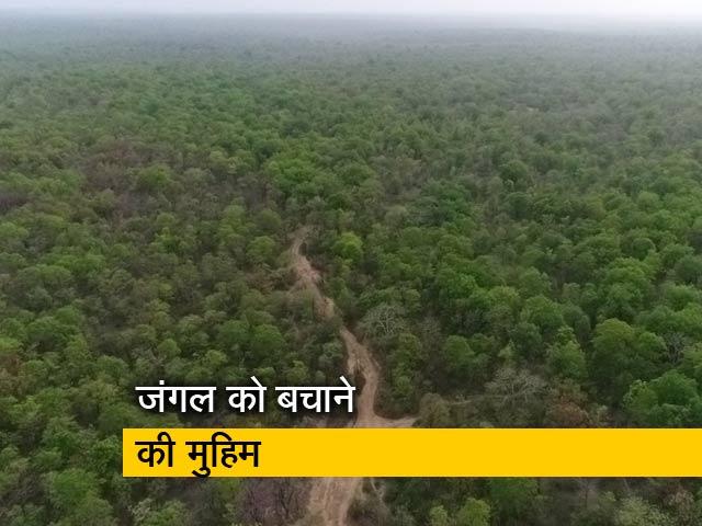 Videos : रवीश कुमार का प्राइम टाइम: छतरपुर में हीरा खदान के लिए जंगल काटने के विरोध में जनता लामबंद