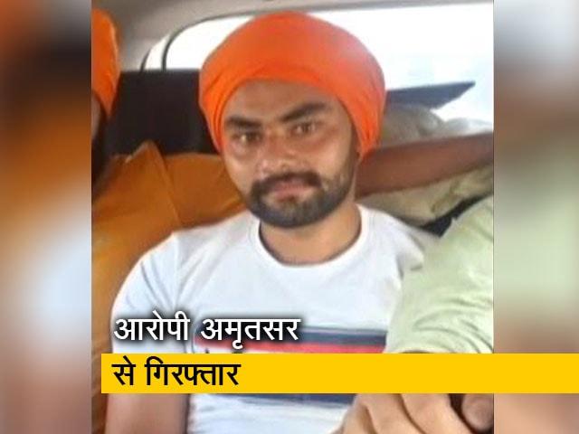 Videos : लाल किला हिंसा मामला: एक लाख का इनामी गुरजोत सिंह गिरफ्तार