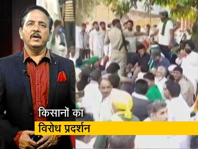Videos : देश प्रदेश: गिरफ्तारी के विरोध में डटे किसान, हरियाणा के हर जिले के थाने का करेंगे घेराव