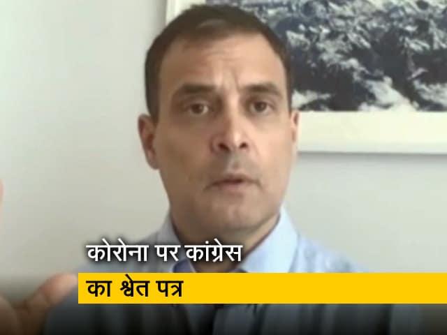 Video : राहुल गांधी बोले- PM के आंसू लोगों की जान नहीं बचा सके