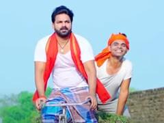 Pawan Singh के नए गाने 'पुदीना ऐ हसीना' का यूट्यूब पर जबरदस्त धमाल, ट्रेडिंग में है Video